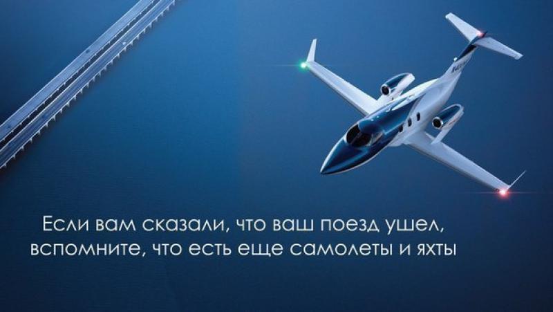 Конкуренттермен бас қосу))