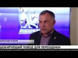 Александр Козлов о трагедии в пермской школе