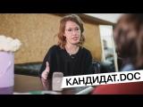 Кандидат.doc: Собчак в Иркутске [07/03/2018]