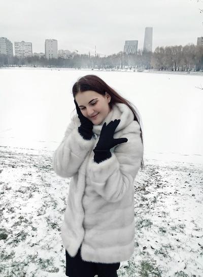 Елена Кропочева, Москва