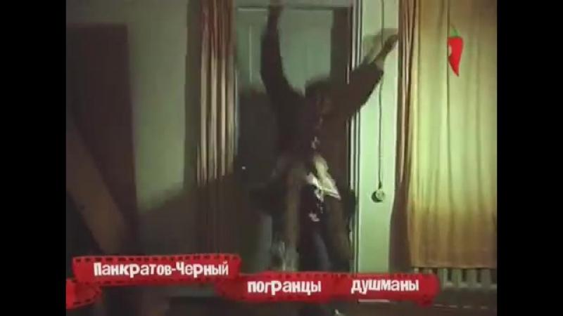 Кино На Перце-Анонс «Горячая Точка» (Перец 18.07.2013)
