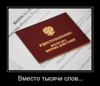 Фото №456252119 со страницы Ильнара Миникаева