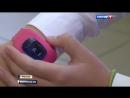 Родительский контроль за детьми с помощью Smart Baby Watch GPS Q50 в эфире телеканала Россия 1