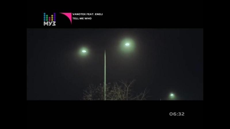 Клипы в день траура (Муз-ТВ, 28.03.2018) 6:00-7:00