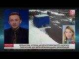 Про блокування каналу ZIK свободу слова О. Червакова, заст.голови комтету з питань свободи слова
