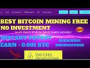 Best Bitcoin Cloud Mining Video Hashing Power 150.00 Gh/s Earn - 0.001 BTC No Limit For Withdraw