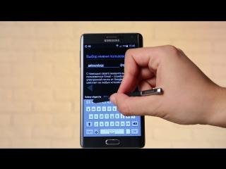 Как создать аккаунт Google на смартфоне
