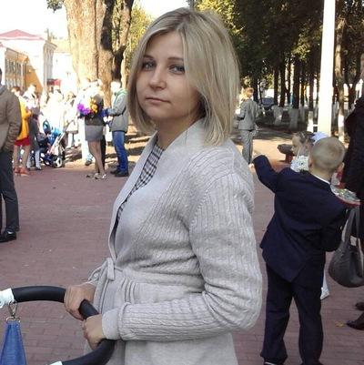 Ирина Титенко