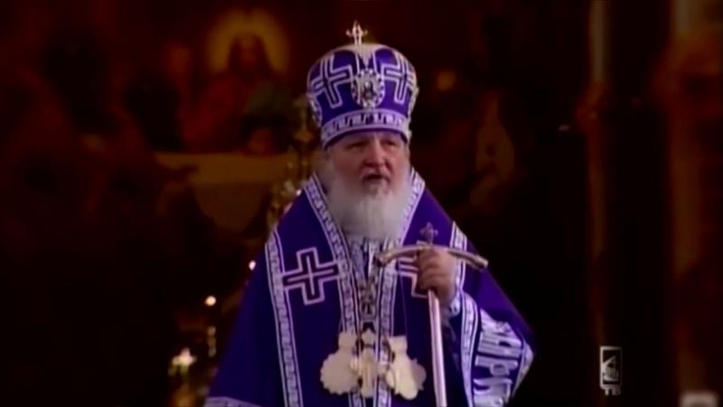 бог вошёл в молоденького патриарха и окропил его своей святой водой