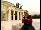 Застывшая музыка Лангбарда (БТРК, 2010 год)