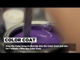 PLASTI DIP Снимаемая краска - Инструкция по нанесению