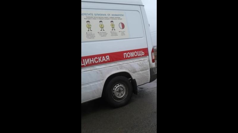 ДТП Куйбышева