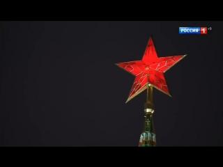 2018 Новогоднее обращение Президента ПУТИНА (HD)