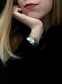 Екатерина Сайнакова