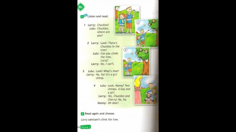 Spotlight 2 Students book Class CDs _ Английский в фокусе - Аудиокурс к УМК для 2 класса