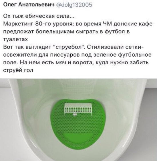 https://pp.userapi.com/c840120/v840120136/86a18/QXjR8OEaRtQ.jpg
