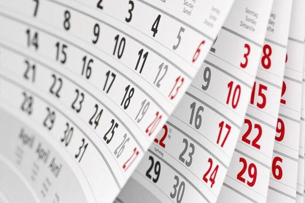 3 мая истекает срок подачи налоговых деклараций за 2017 год.