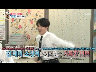 [RUS SUB][01.08.16] Jimin & J-Hope (cut) @ God's Workplace