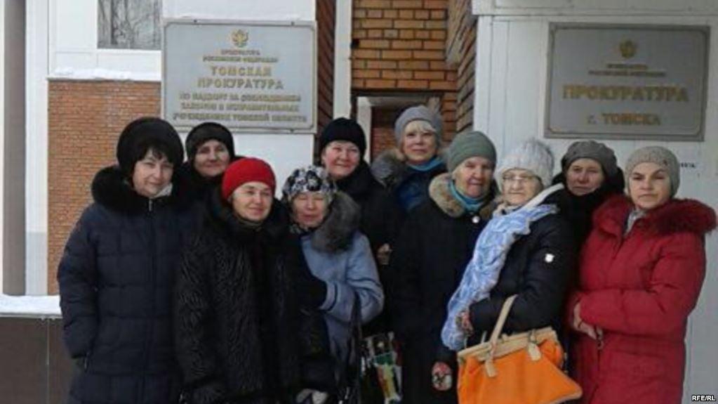 Мэрия Томска не согласовала пикет против коррупции в прокуратуре