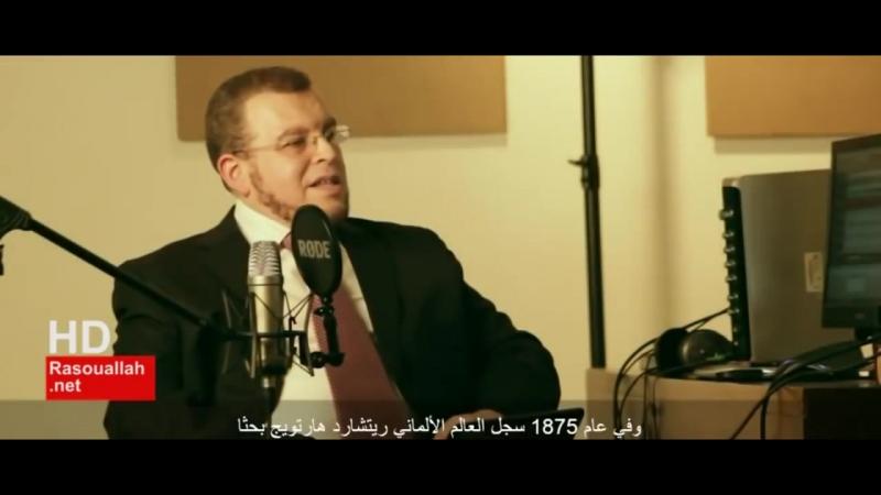Құран мұғжизалары - 16-БӨЛІМ- Құранның ғылыми кереметі ᴴᴰ.mp4