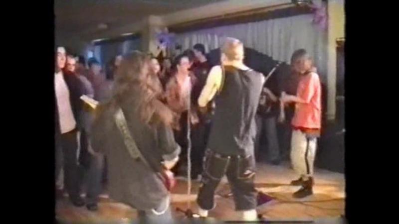 Lie Sobak - Кайеркан, КДЦ Гармония (ноябрь 2002г)
