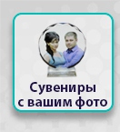 vk.com/market-51300154
