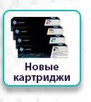 vk.com/market-74315053?section=album_1