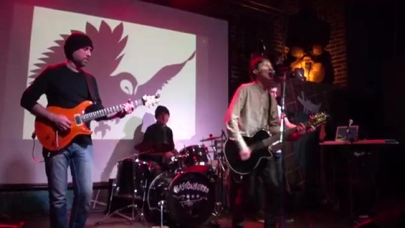 Саша Самойленко TOMAS band -26 января в Гластонберри пабе