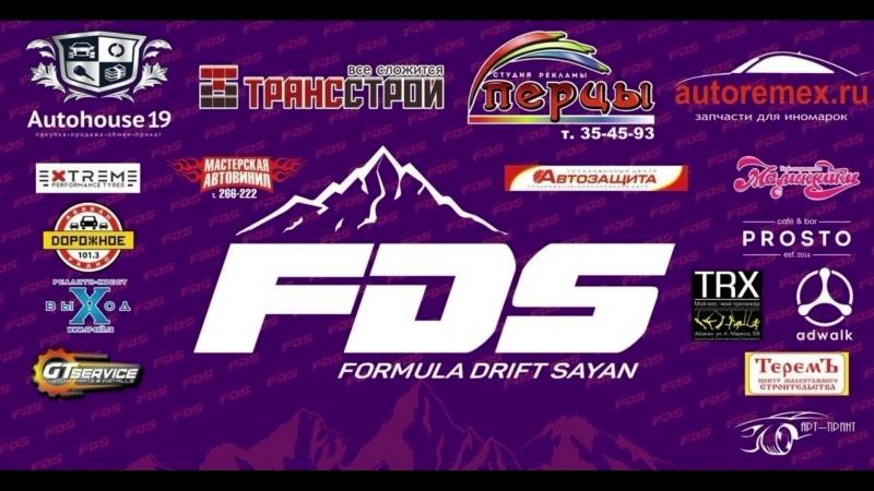 Formula Drift Sayan (FDS) Шушенское. Дрифт