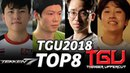 THAIGER UPPERCUT 2018 TEKKEN 鉄拳 TOP8 (TIMESTAMP) Knee Qudans JeonDDing Book LowHigh Kkokkoma Meat