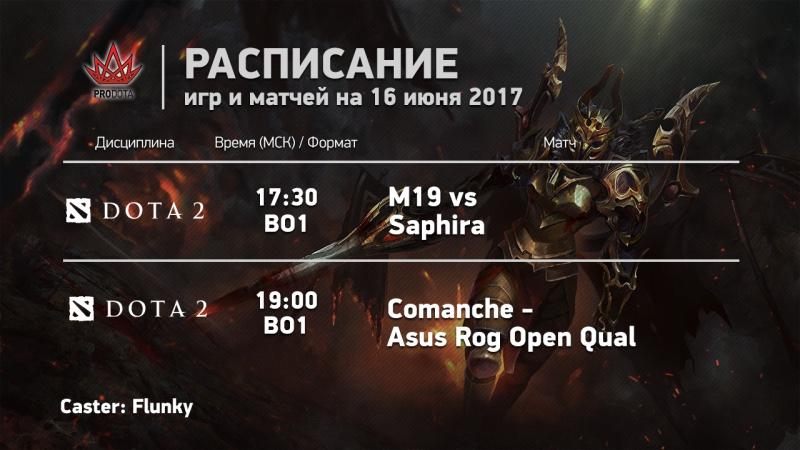 M19 vs Saphira || Prodota Cup || @flunkyflame @eiritel