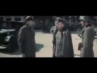 Зарево над Дравой (1973)