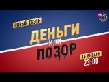 Дядя Витя возвращается на ТНТ4!