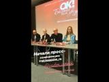 Глюк'oZa на пресс-конференции о премии Больше, чем звёзды (16.02.2018)