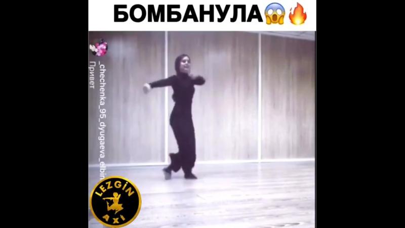 она как красивая танцует лезгинка