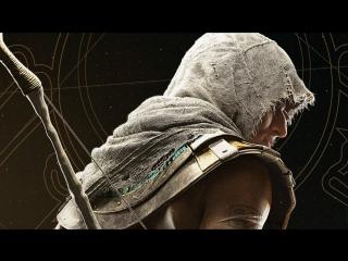 СТРИМ по Assassin's Creed Origins – Обращаясь к Истокам