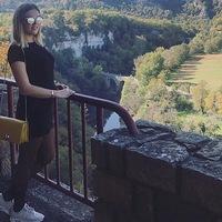 Аватар Марины Будановой
