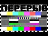 Live Челси-Уотфорд Футбольные трансляции