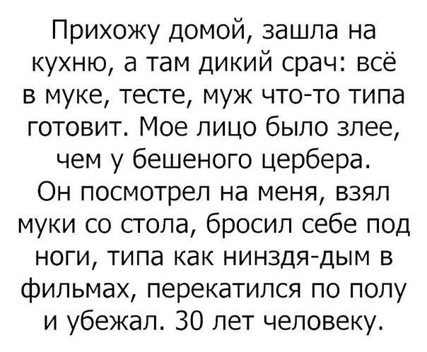 Фото №456257632 со страницы Оксаны Череватенко
