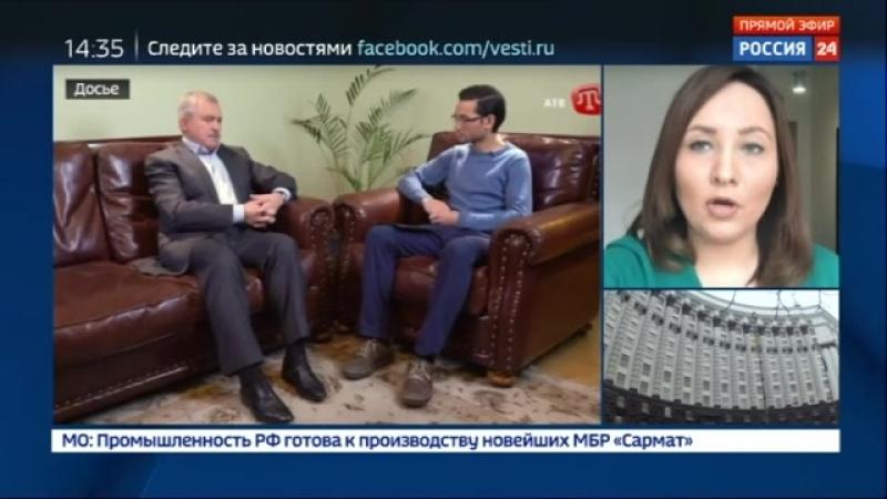Россия 24 - Парламент Крыма: Украина сама попросит прощения за все, что натворила на полуострове - Россия 24