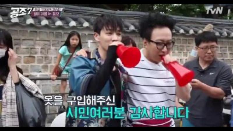 [SHOW] 19.05.2017 tvN Cooperation 7, Ep.8 (KiKwang)