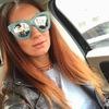 Ekaterina Yansons