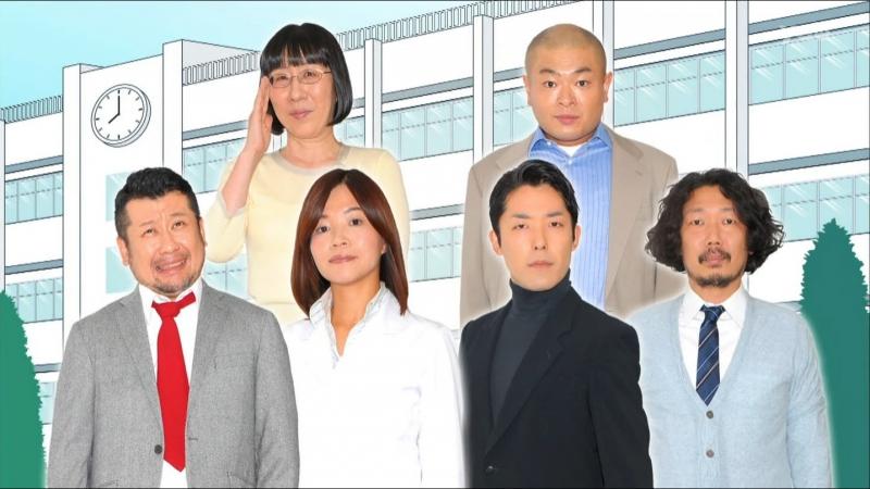 Ame ta-lk (2017.10.05) - Sensei ni Naritakatta Geinin (Comedians who Wanted to Become a Teacher) (先生に なりたかった芸人)