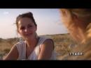 7 Tage... unter Hippies - NDR Fernsehen Video - ARD Mediathek