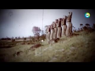Проклятие каменных истуканов. Земля Территория Загадок