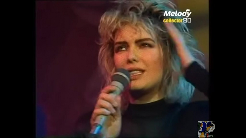 Kim Wilde. You Keep Me Hangin On (