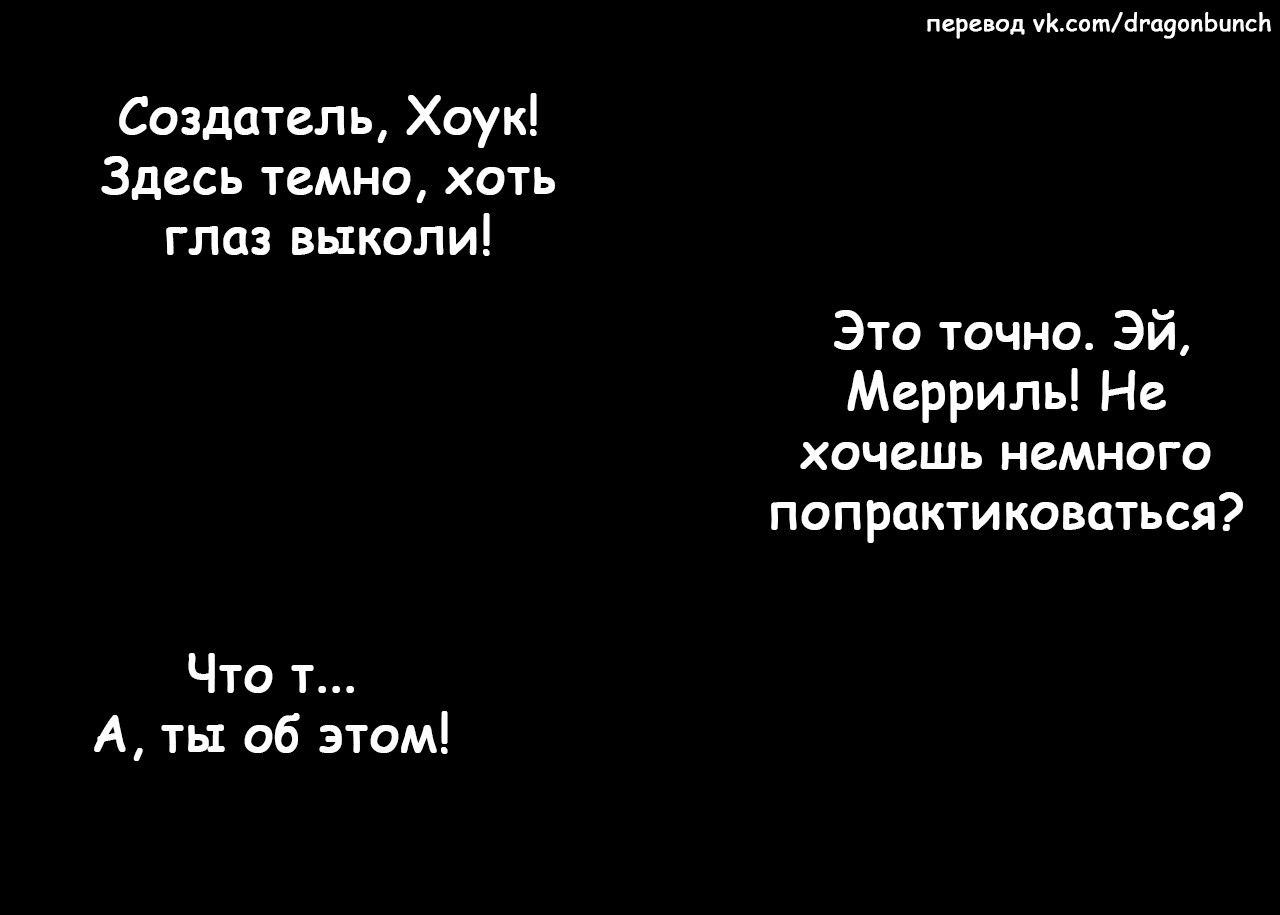 https://pp.userapi.com/c840120/v840120451/5a3fe/OP2RvFI1qv4.jpg