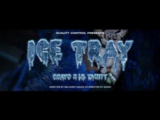 Quality Control, Quavo, Lil Yachty - Ice Tray