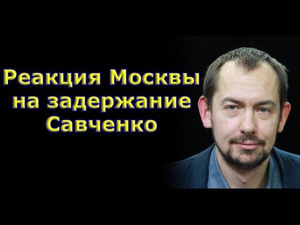 Цимбалюк: Пропаганда РФ использует любую ситуацию, чтобы показать Украину в негативном ключе