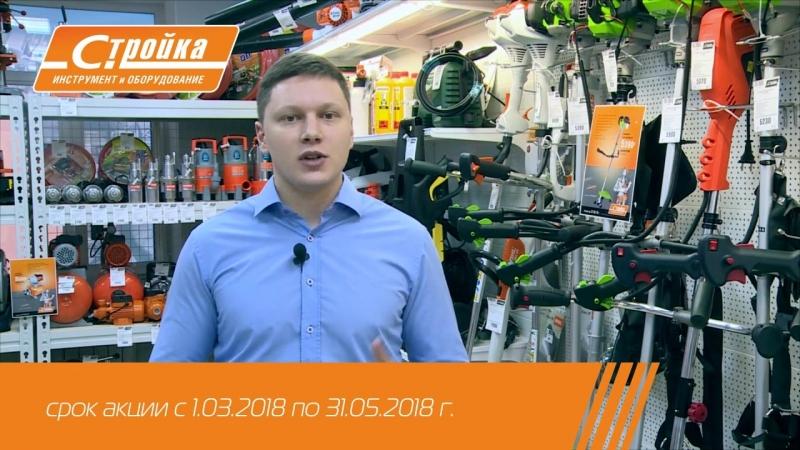 Стройка Комсомольск-на-Амуре